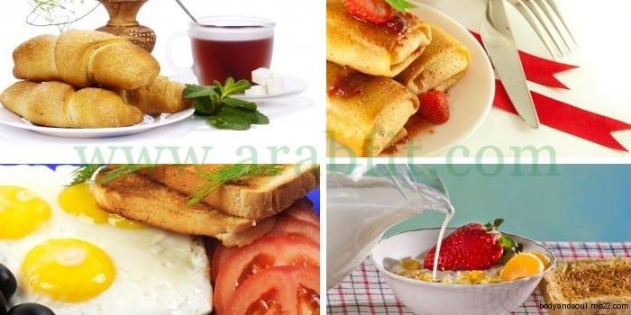 أثر تناول وجبة الافطار ... وجبة الافطار تعادل نظام تخسيس
