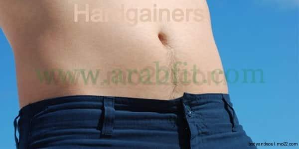 Hardgainers حالة صعوبة اكتساب الوزن وطرق العلاج المتوفرة