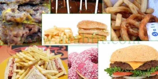 تجنب الأكلات الضارة بصحتك