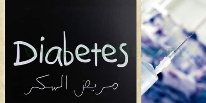 مريض السكر في شهر رمضان