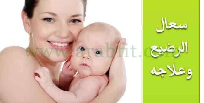 افضل طرق علاج الكحة لحديثي الولادة